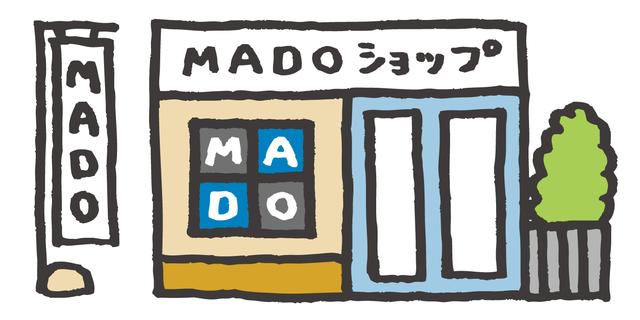 015_a MADOショップ店舗.jpg