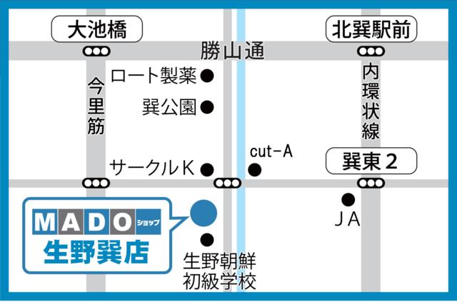 生野巽店地図②.png
