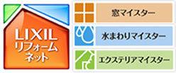 side_lixil.jpg